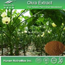 Factory supply Okra extract/Abelmoschus Esculentus extract/Skin whiten plant extract