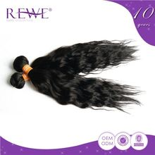 Oem Colour Miya Very Cheap Human Hair Weft 100%Vierge Extensions Extension