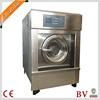 XGQ type full automatic industry washer machine hotel use washing machine