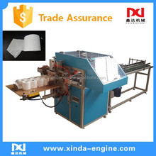 SP-398-3 toilet packing machine manufacturer,toilet paper packing machine 2 rolls