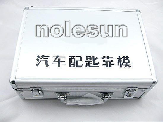 New Auto Key Profile Modeling 10 Piece For Hu64 Hu66 Hu92