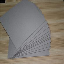 Sólida de papelão de papel para encadernação de livros / a bom preço 2.5 mm laminado cartão duro para móveis