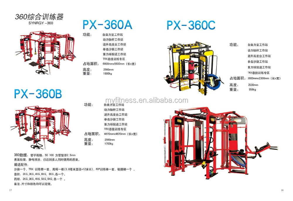 Shoulder Press Machine Indoor Gym Equipmentcommercial Fitness