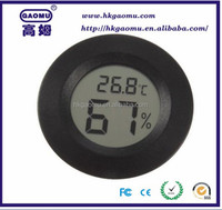 Wireless electronic room thermometer hygrometer