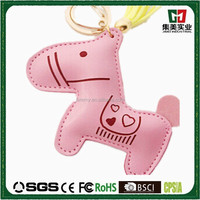 promotional toy children gift Environment PU horse leather key chain