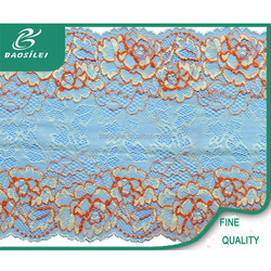 2015 top sale high quality 20cm wide cord lace fabric /african lace fabric for the ladies suits lace design
