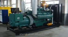 2015 China top brand!!excellent design AC three phase 250kva gas generators for sale