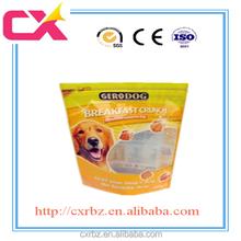 Colored printing plastic pets food packaging bag