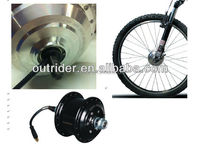OR01A1 118 Front V-Brake Brushless Halless DC bicycle hub motor CE/EN15194 Approved E-bike/Electric Bike/Pedelec