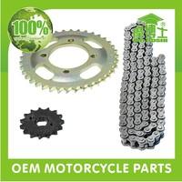 Motorcycle chain sprocket set