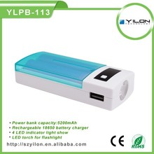 portable replaceable battery free logo printing power bank mobile charger