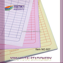 Sales Invoice Commercial Book,Invoice Printing