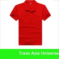 High Quality custom cheap pique cotton polo t shirt made in factory