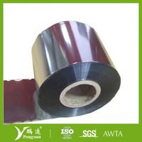 China Factory Bopp thermal lamination film
