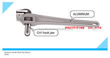 """18"""" Aluminum Handle offset pipe wrench hand tool"""
