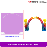 B408 Metal balloon arch stand
