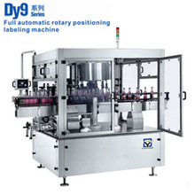 DY9 Series Automatic High-speed rotary label applicator