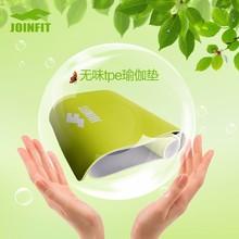 TPE foam 6mm /8mm /10mm thickness Yoga Mat