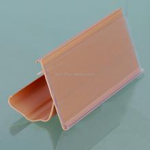 Plastic PVC Strip, PVC Label Holder, PVC Shelf Edge