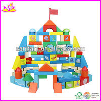 2015 popular Wooden building block set with best price W13B010