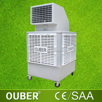 18000M3/H evaporative Outdoor industrial UAE/dubai mobile air cooler/portable water cooler