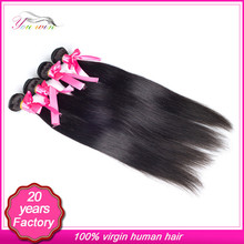 Alibaba Express direct factory queen like brazilian hair