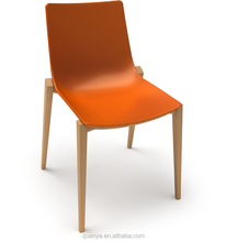 Orange PP base armless chairs with wooden leg plastic dining chairs