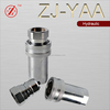 ISO 7241 A hydraulic hose quick release coupling