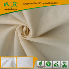 Single Jersey Fabric for textile and clothes Combed Cotton Viscose spandex
