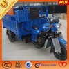 150cc 175cc 200cc new three wheel cargo motorcycle with lifan engine
