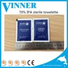 70 percent isopropyl alcohol wipes manufacturer in China