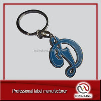 DB keychain with letters