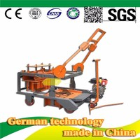 qmr4-45 concrete mobile brick making machine price small machines to make money