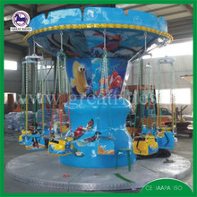 mini flying chair indoor amusement park rides for sale
