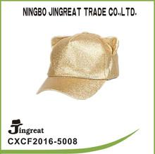 fancy animal gold Child party cap baseball cap