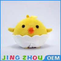 Factory wholesales Kiwi big belly stuffed yellow duck toy,cute plush yellow duck toy,plush animal toy