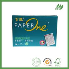 Paper one a4 copy paper