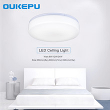 10 years factory experience energy saving and low-carbon dimmable led flush mount ceiling light, ceiling lamp with high quality