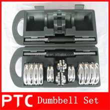 dumbbell weight set price, dumbbell carry case,