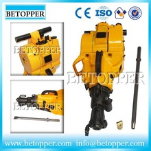 YN27J gasoline portable mining rock hand tools