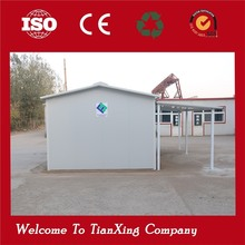 portable container/ portable cabins competitive prices prefab house