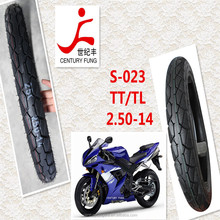 top quality motorcycle tyre 2.50-14 2 wheel adult electric scooter motorcycle tire