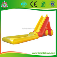 0.55mm PVC Top quality large inflatable pool slide inflatable toys for kids JMQ-J116A