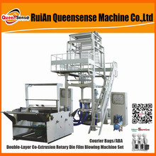 QS-2G50 two layer double screw ABA die head film blowing machine