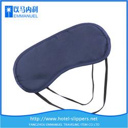 blue TC cloth medical eye mask