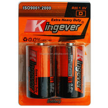 battery D size Zinc Carbon R20 1.5v