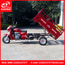 2015 Best hot selling moped cargo tricycle in iraq