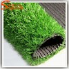 Fake turf artificial grass for landscaping football artificial grass production line golf course thick artificial grass