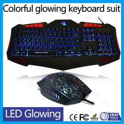 led glowing usb gaming keyboard and mouse set