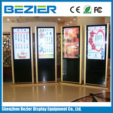 42 inch lcd digital signage display for totem advertising kiosk monitor with remote softwear by computer with Samsung panel